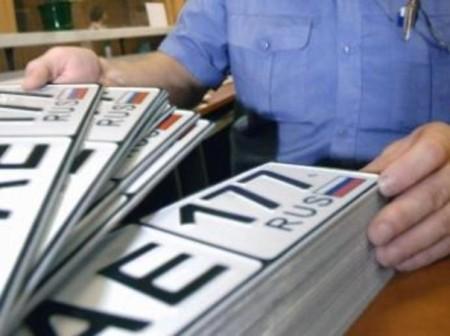 выдача номерных знаков после регистрации автомобиля