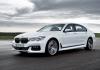 Для автомобилей BMW введут бесплатный проезд по трассе М11
