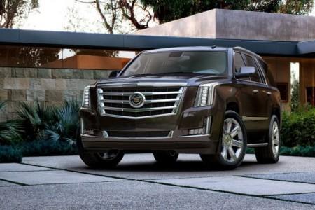 Cadillac Escalade 4: вид спереди
