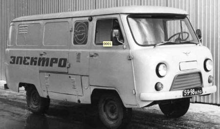 Советские электромобили4