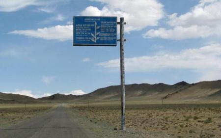 5 стран с худшими дорогами4