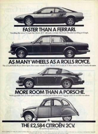 Реклама машин- самые удачные примеры3