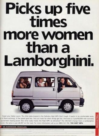 Реклама машин- самые удачные примеры6