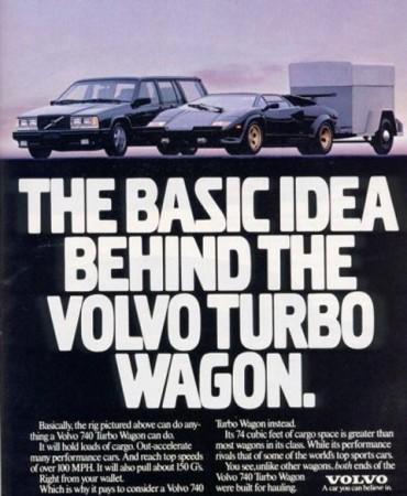 Реклама машин- самые удачные примеры7