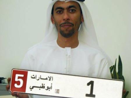 Сколько стоят красивые номера в ОАЭ