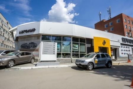 Автомир-Екатеринбург Renault