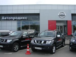 Автопродикс-Nissan Московский