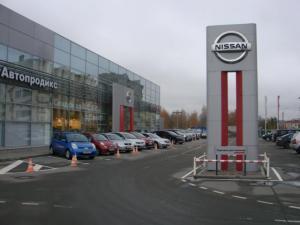 Автопродикс-Nissan Приморский