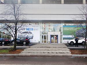 Автоцентр «Genser-Hyundai», Волоколамское шоссе, 95