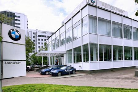 Независимость BMW
