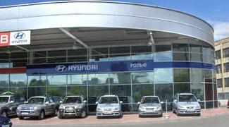 РОЛЬФ Юг Hyundai