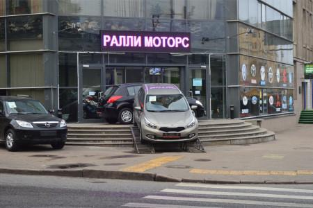 Ралли Моторс