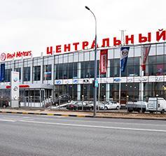 Реал Моторс Центральный