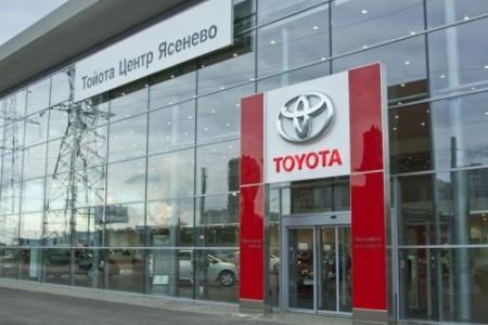 Тойота Центр Ясенево