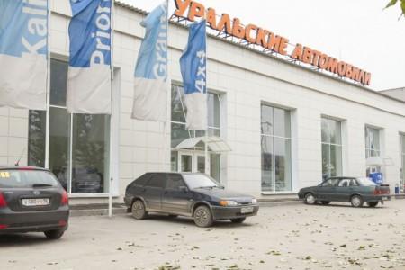 Уральские Автомобили