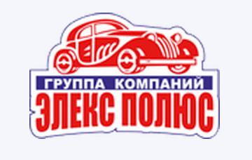 Элекс Полюс Север