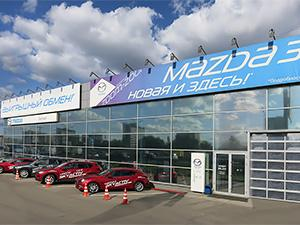 Genser 3-км МКАД (Mazda)