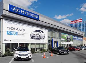Genser-Hyundai Новорязанское ш 1Г