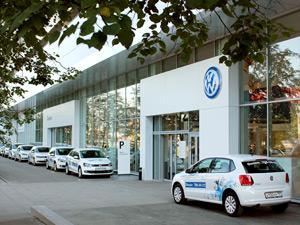 Genser-Volkswagen Волоколамское шоссе 95