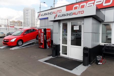 Kurkino-Auto