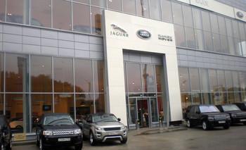 Major Land Rover МКАД 47 км