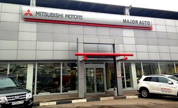 Major Mitsubishi