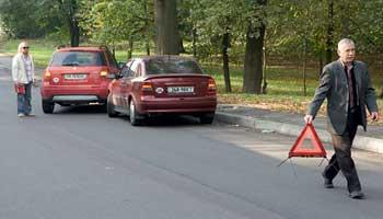 Порядок действий сразу после аварии