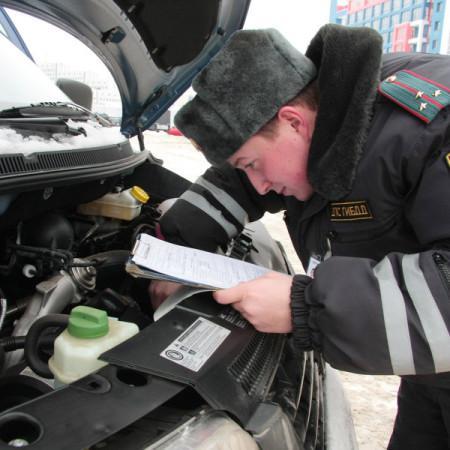 осмотр автомобиля при регистрации
