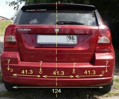 как отмерить расстояние между датчиками парктроника