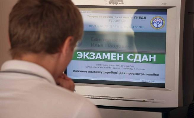 полк дпс гибдд по г.перми 2016 по каким дням выдают в у опосля лишения