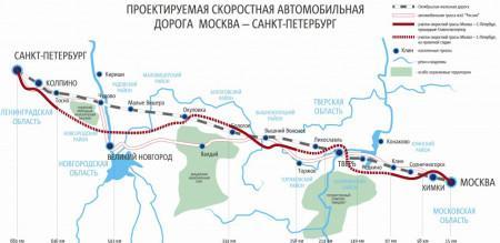 маршрут трассы М11