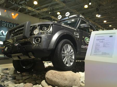 стенд Lend Rover на Moscow Off-road Show 2015