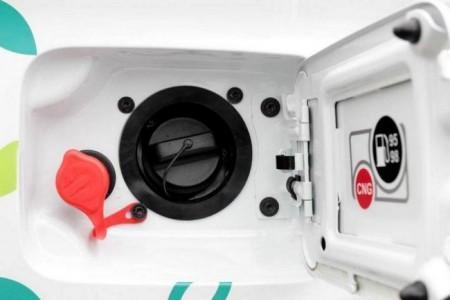 топливный бак Lada Vesta CNG