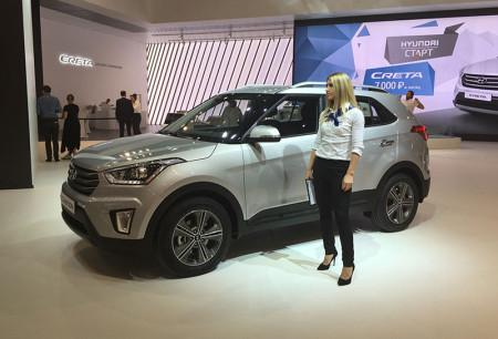 Hyundai Creta на ММАС 2016