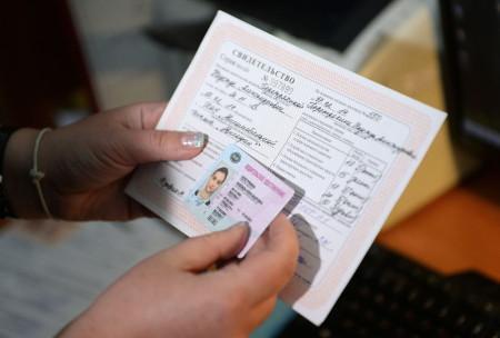 как поменять водительские права 2016