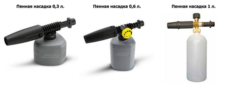 Пенная насадка для керхера