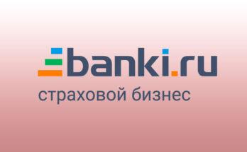 Banki.ru для агентов