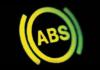 Почему когда срабатывает АБС появляется треск и скрежет?